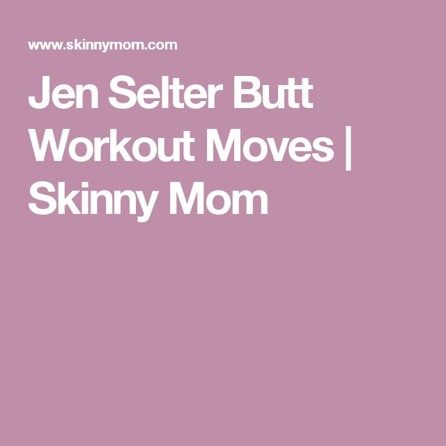 Jen Selter Butt Workout Moves | Skinny Mom