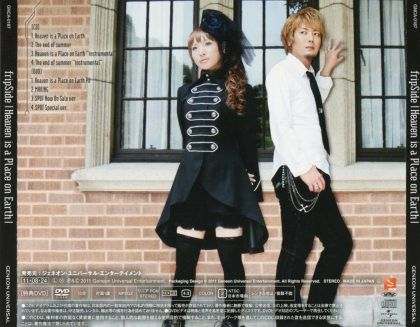 fripSide and Four Years Later #fripSide #jpop #music