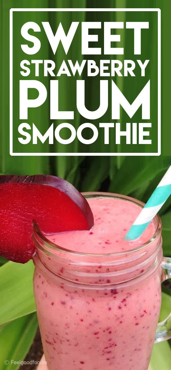 Wherever you are, this Sweet Strawberry Plum Smoothie is the perfect refreshing treat made with fresh fruits and a cup of coconut water full of electrolytes to keep you hydrated and energized for your day.