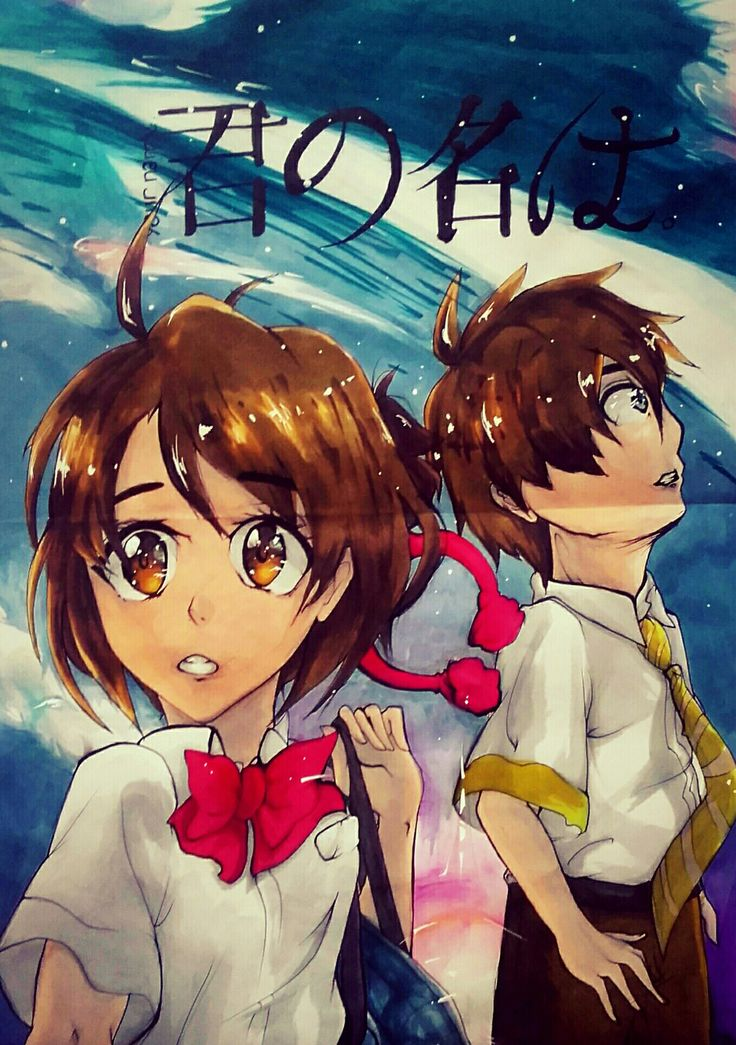 A little art made by me, Kono Hejin, about Your name, the new animation movie *-*