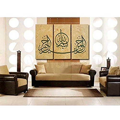 Islamic Home Decoration shahada kalima la ilaha islamic home decoration wall art sticker muslim wall decals arabic vinyl calligraphy 9c02cfdbc5198148f803d3ba08a88477 Islamic Wall Art Islamic Decorjpg