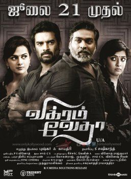 tamiltorrents 2015 tamil movies free download