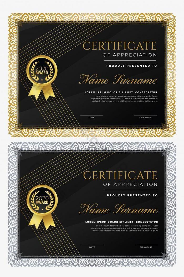 شهادة أنيقة باللونين الأسود والذهبي لقالب الإنجاز Ai تحميل مجاني Pikbest Certificate Of Achievement Template Certificate Of Appreciation Certificate Of Achievement