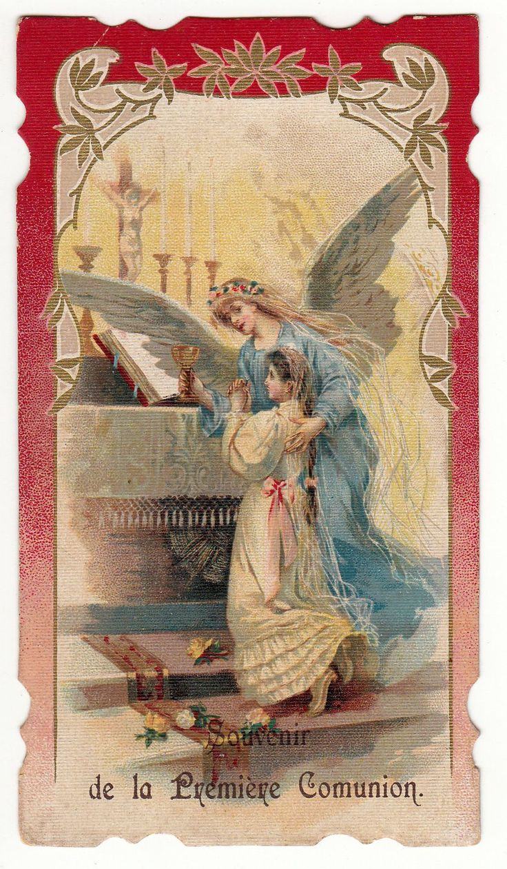 Antique French Holy prayer card gold print First communion souvenir. Circa 1910 Size : 6.5 x 12 cm LINK to convert in inches You received exactly the old card of this photo! About Holy cards All our holy cards are antique or vintage. They are stamped usually on paper or hand made painted Every card is like a miniature picture, see all details!