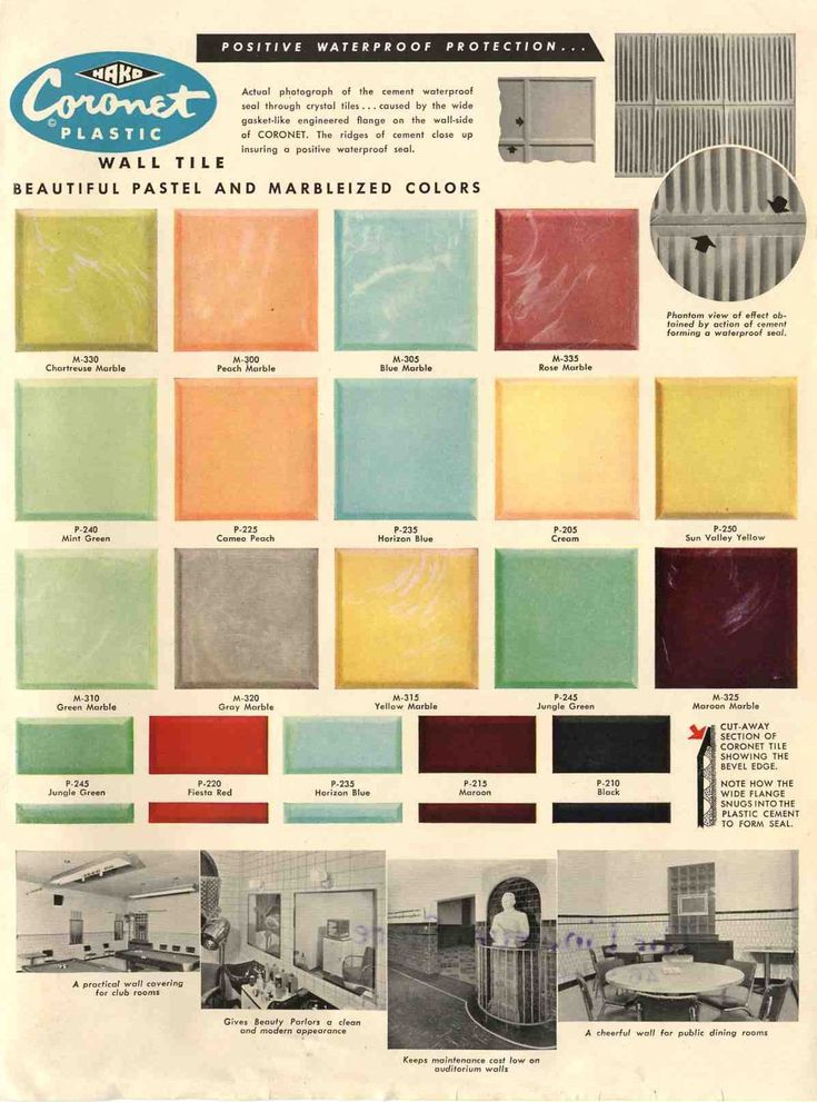 92 best images about 1950 39 s radio colors from ads on for Tile and paint combinations