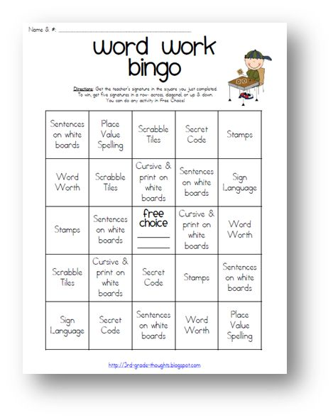 Word Work Worksheets : Best images about spelling on pinterest