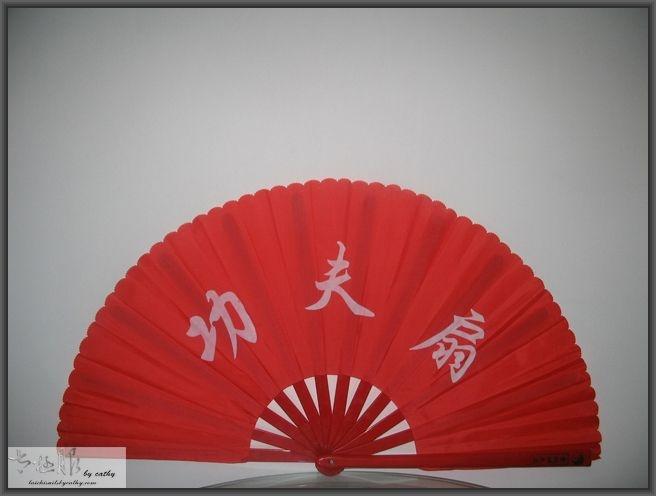 Classic red tai chi fan.
