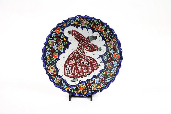 TURKISH CERAMIC DERVISH PLATE, DECORATIVE PLATE