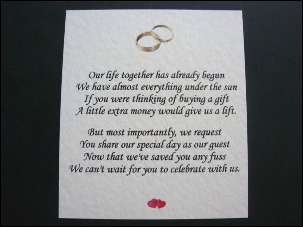 Wedding Invitation Wording Ideas With Poems: 21 Best Monetary Gift Wording Images On Pinterest