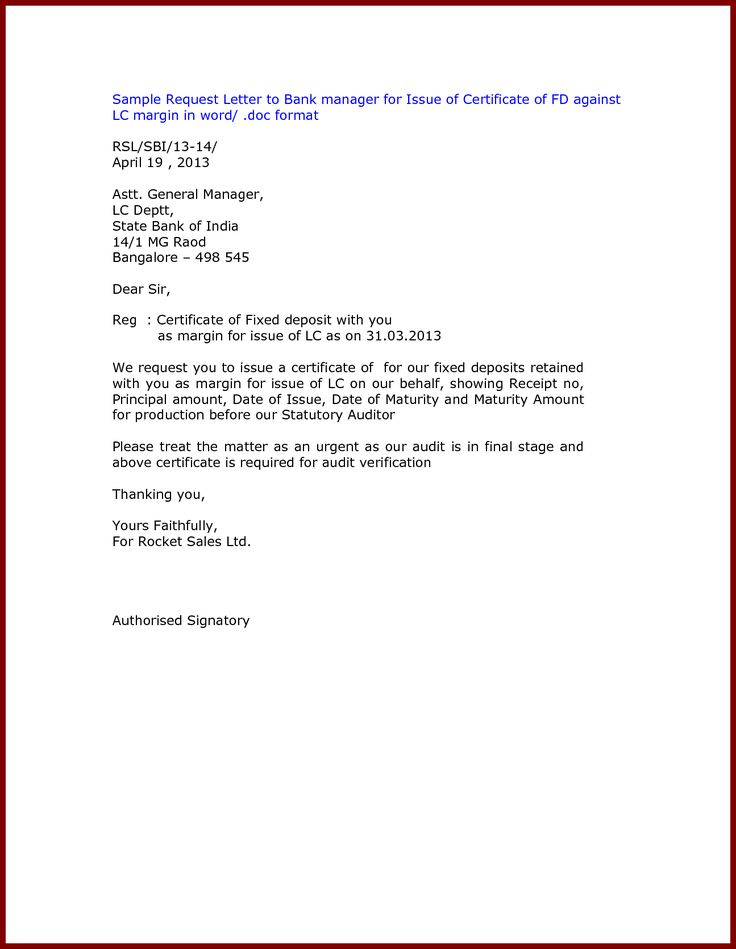 Request letter for ojt certification yadclub Choice Image