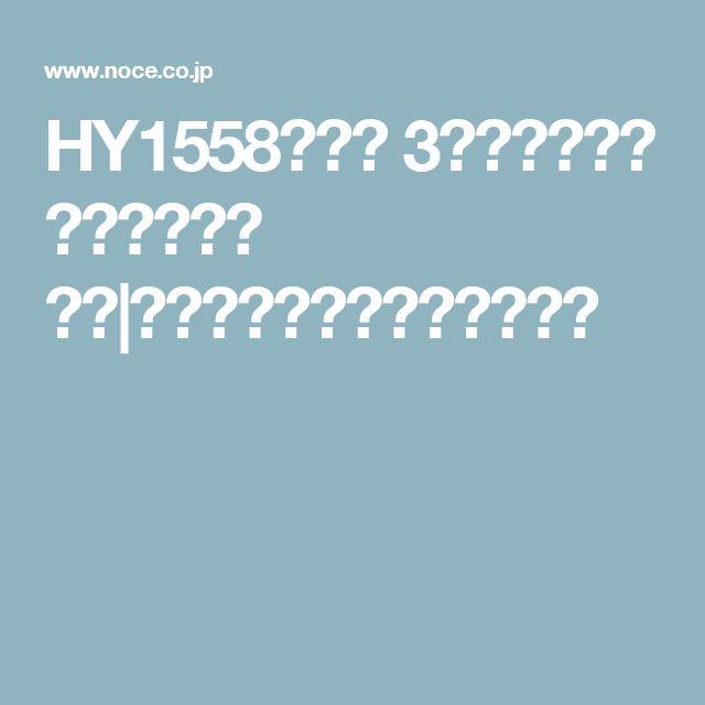 HY1558ソファ 3人掛けセット ライトグレー 通販 インテリア・家具のノーチェ