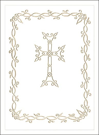 Armenian cross.