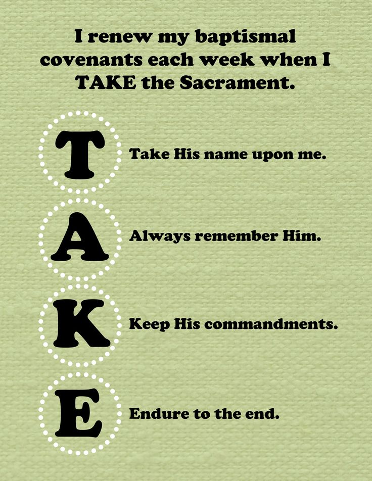 Easy trick to remember Baptismal Covenants