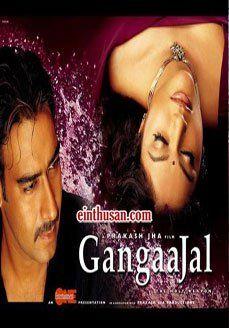 Gangaajal Hindi Movie Online - Ajay Devgan, Gracy Singh and Mukesh Tiwari. Directed by Prakash Jha. Music by Prakash Jha. 2003