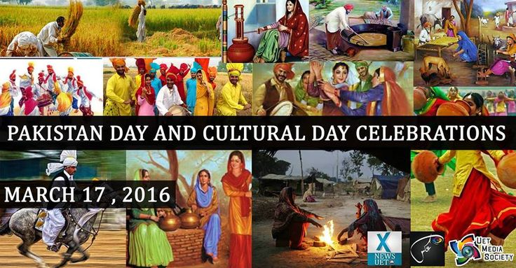 Pakistan Day Cultural Day Celebrations in Lahore  http://allevents.pk/events/Pakistan-Day-Cultural-Day-Celebrations-in-Lahore #lahoreEvents #culturalday #celeberations #UET