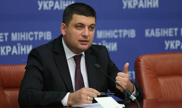 Гройсман заработал в 2016 году 4 млн грн на аренде недвижимости http://joinfo.ua/politic/1192224_Groysman-zarabotal-2016-godu-4-mln-grn-arende.html