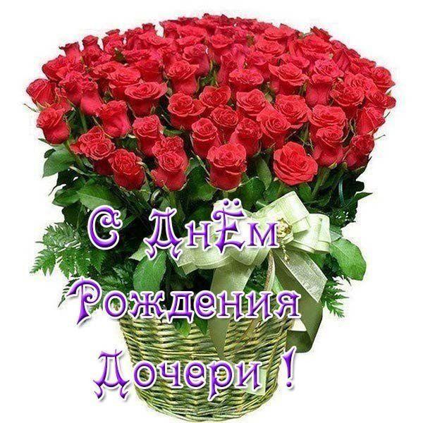 pozdravleniya-s-dnem-rozhdeniya-mame-otkritki foto 14