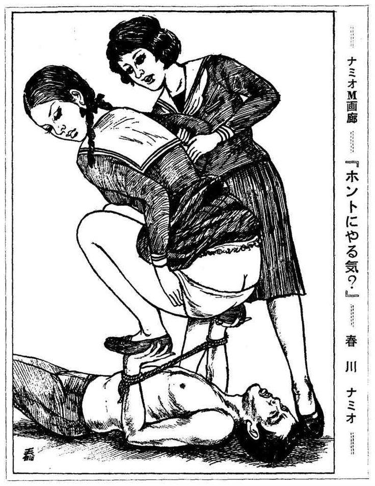 2 hand girl sex