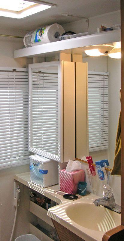 rv medicine cabinet/rv medicine cabinet rv medicine cabinet