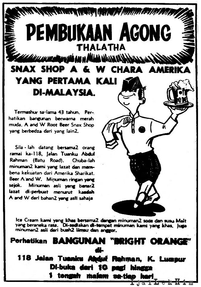 Pin By Gambar Klasik On Adverts And Newspaper Vintage Ads