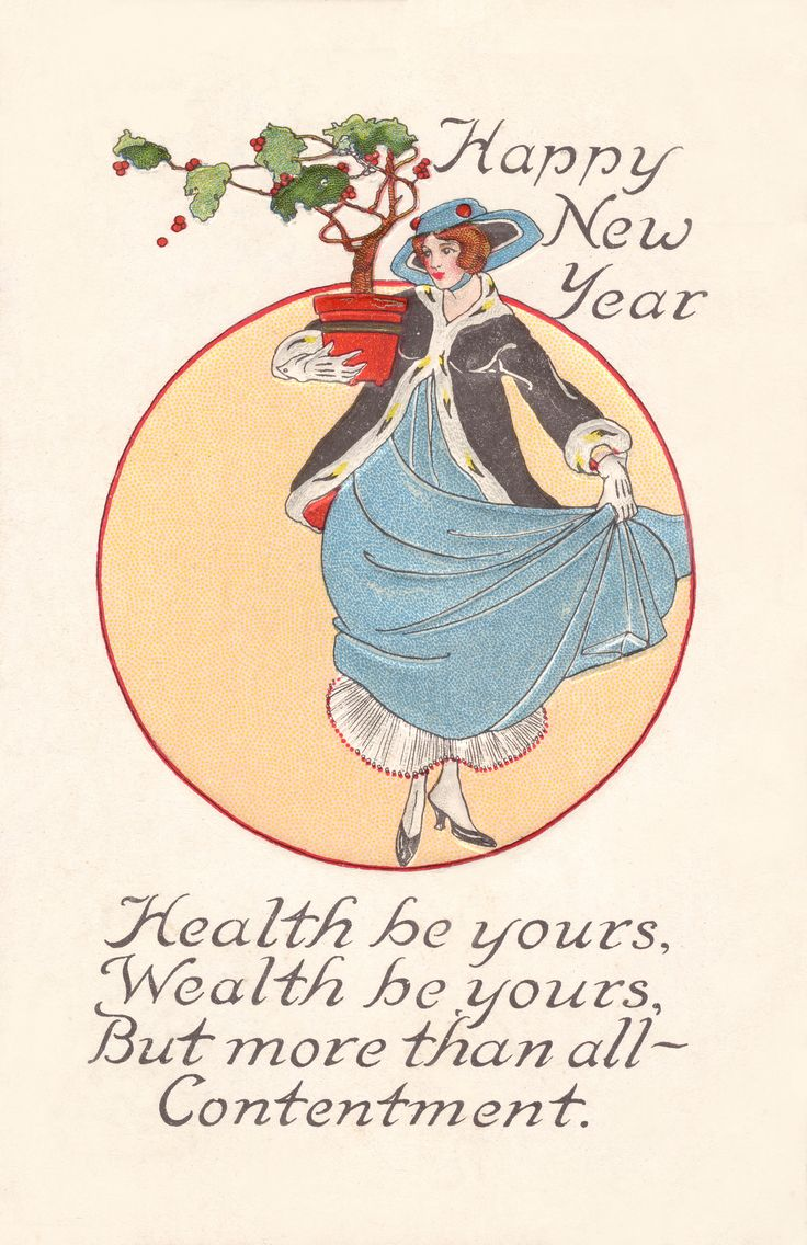 19 best happy new year images on pinterest happy new year happy vintage happy new year postcard kristyandbryce Gallery