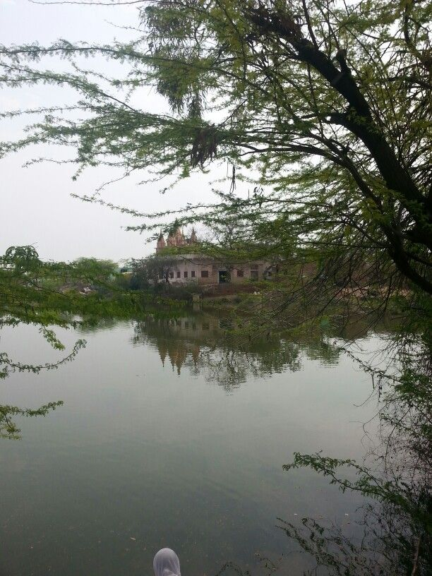 Surya kunda