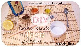 Diy face peeling - Σπιτίκο πίλινγκ για το πρόσωπο με μέλι
