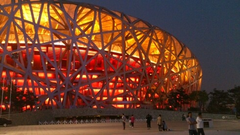 Bird's Nest, Beijing