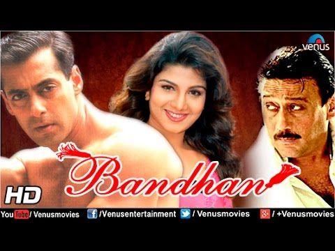 Bandhan   Hindi Full Movies   Salman Khan Full Movies   Latest Bollywood...