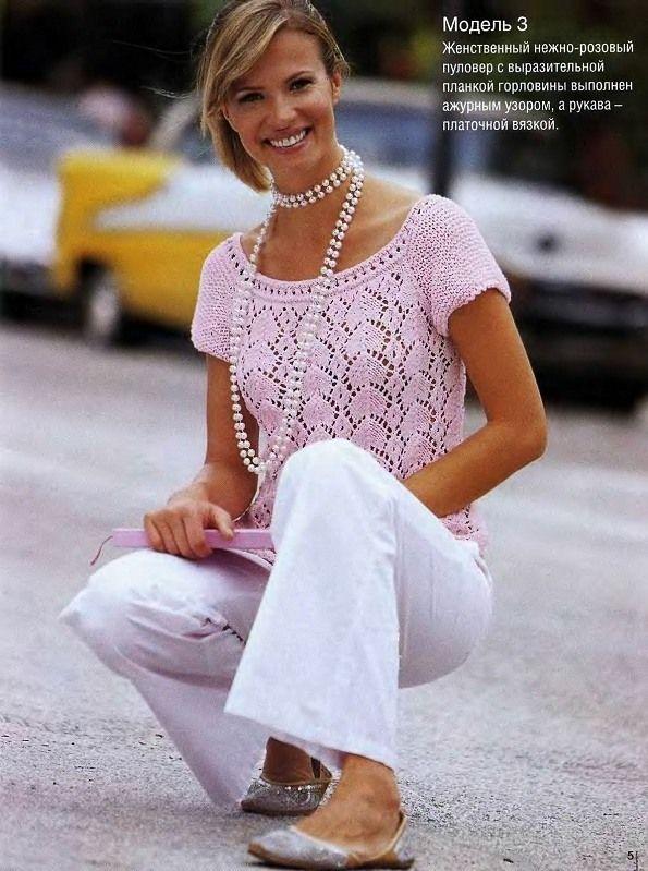 Нежно-розовый пуловер спицами