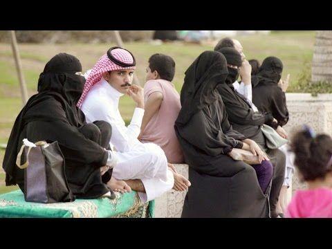 Les femmes en Arabie saoudite - YouTube