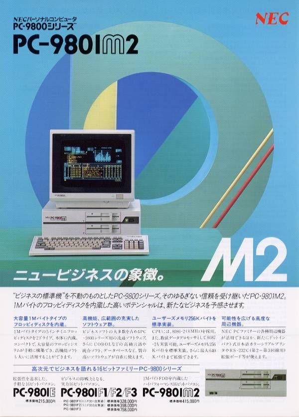 PC-9801M2