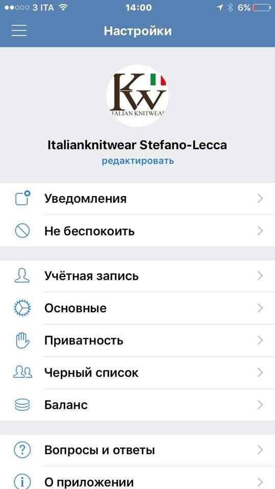 ITALIANKNITWEAR entra in RUSSIA