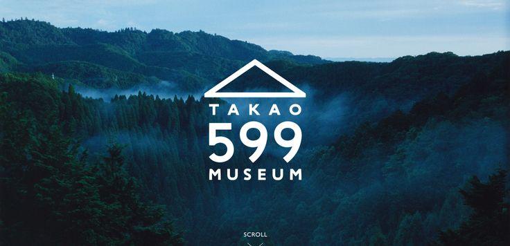 東京にある標高599mの高尾山、その麓に立つミュージアムの企画・総合ディレクションを手掛けました。Webサイトでは、動くピクトグラムや3Dマップなどを効果的に使うことで、膨大な情報を内包する高尾山をスッキリわかりやすく紐解くとともに、ミュージアムへ訪れる前から山への期待感を醸成しています。
