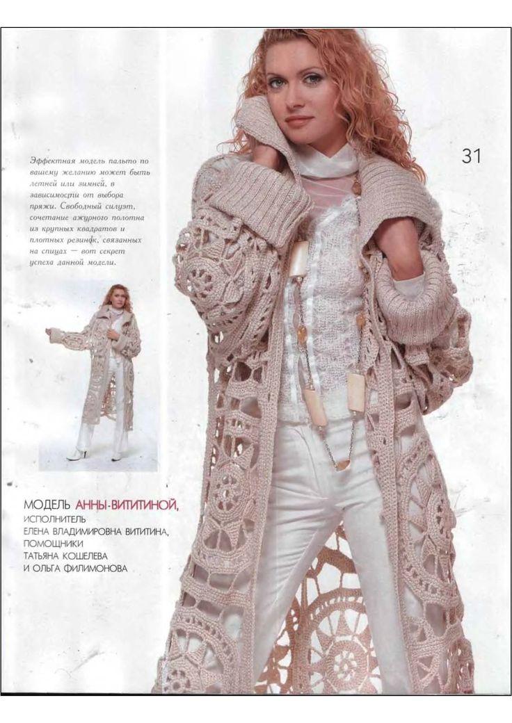 64 best Revista Moa 11 images on Pinterest | Kleidung häkeln ...