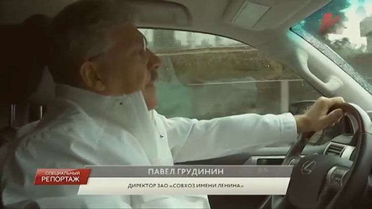 Совхоз им Ленина  Территория социального оптимизма