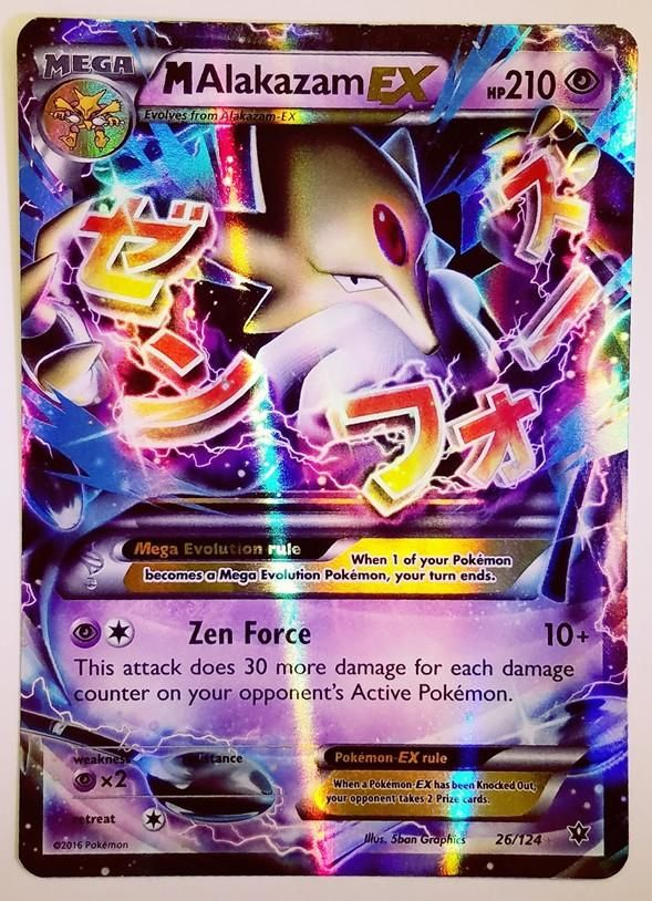 Image Result For Pokemon Coloring Pages Pokemon Pokemon Cards Pokemon Trading Card Game
