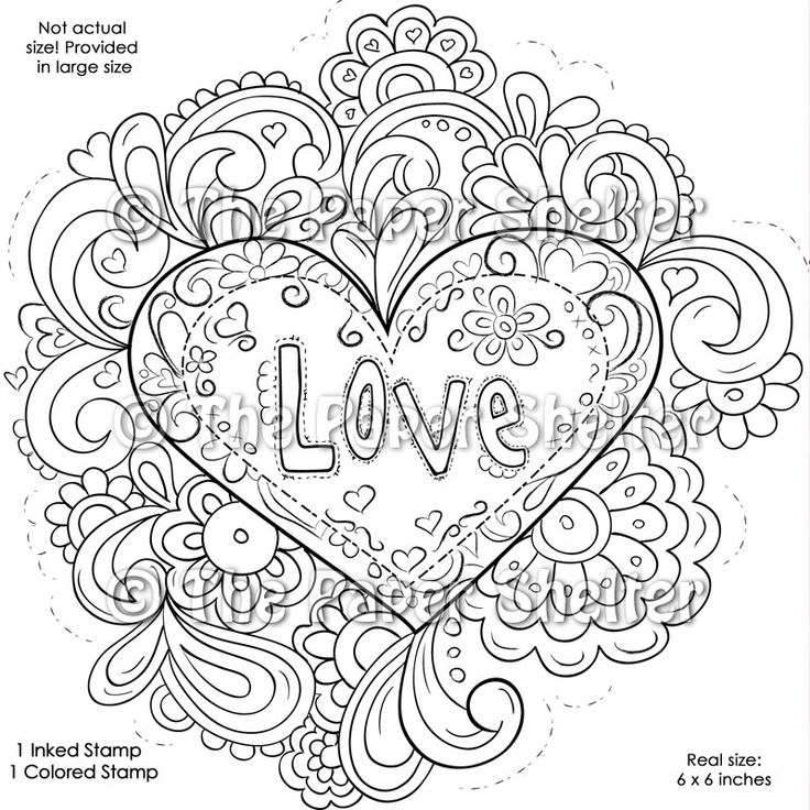 Printable Coloring Pages For Adults Love : Intricate design coloring pages fancy psychedelic love