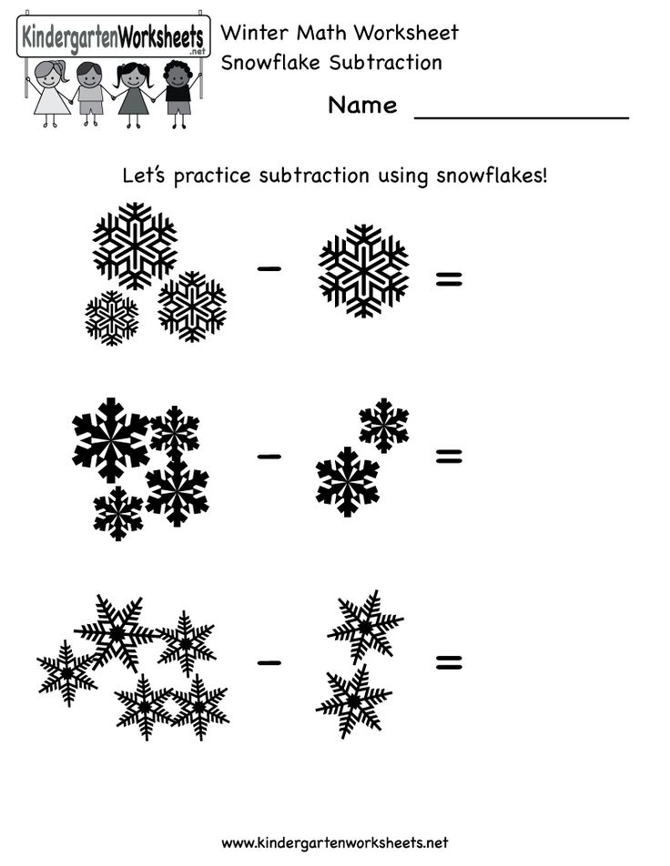 math worksheet : 1000 images about winter worksheets on pinterest  worksheets  : Winter Math Worksheets First Grade
