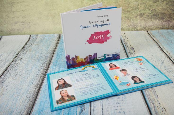 Детский сад — OkeyBook   Фотокниги на любой случай