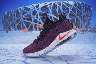 33c4eef31b0 Nike LeBron 15 Low