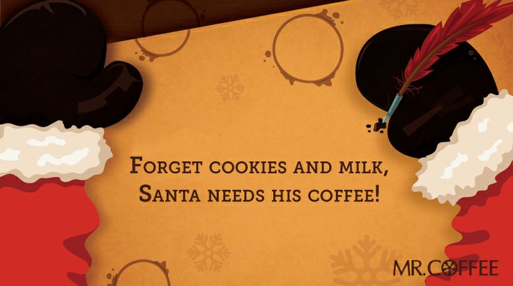 Send your friends a holiday e-card and enter to win a Mr. Coffee Café Latte! #MrCoffeeHolidays