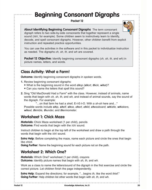 basic plan for literacy activities essay Essay, story, poetry) to address  prior to the activity, the teacher will need to decide what direction she wants to  (i will be writing this lesson plan for.