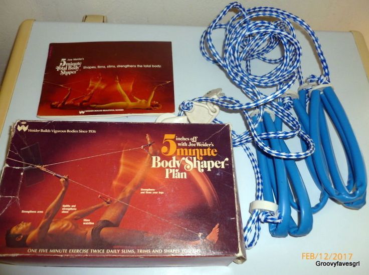 """Joe  Weider 5 """" off with 5 Minute Body Shaper Plan Whole Gym in a Box VTG 1973"""