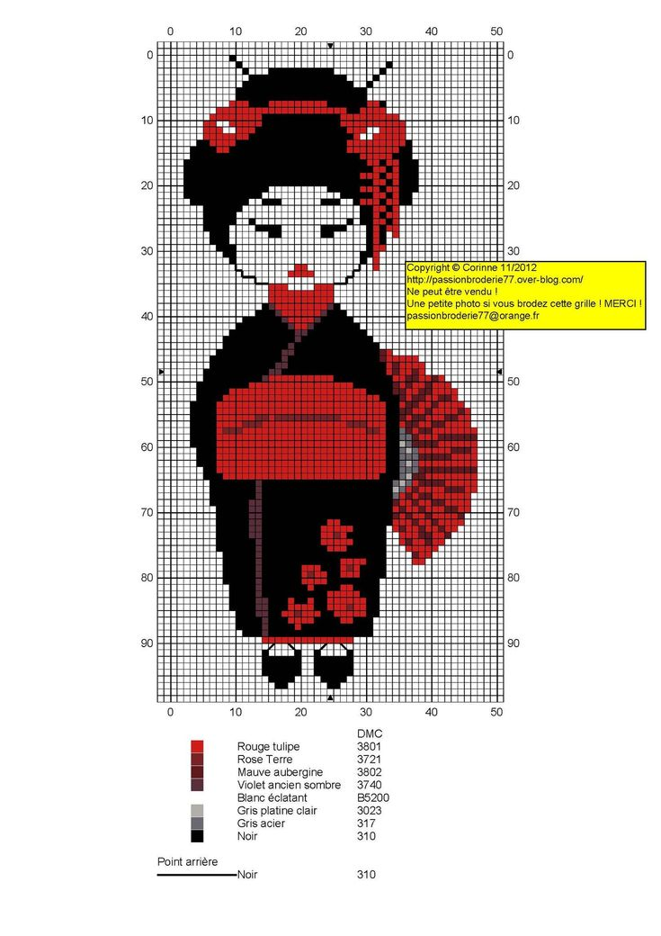 Pays - country - asie geisha - point de croix - cross stitch - Blog : http://broderiemimie44.canalblog.com//