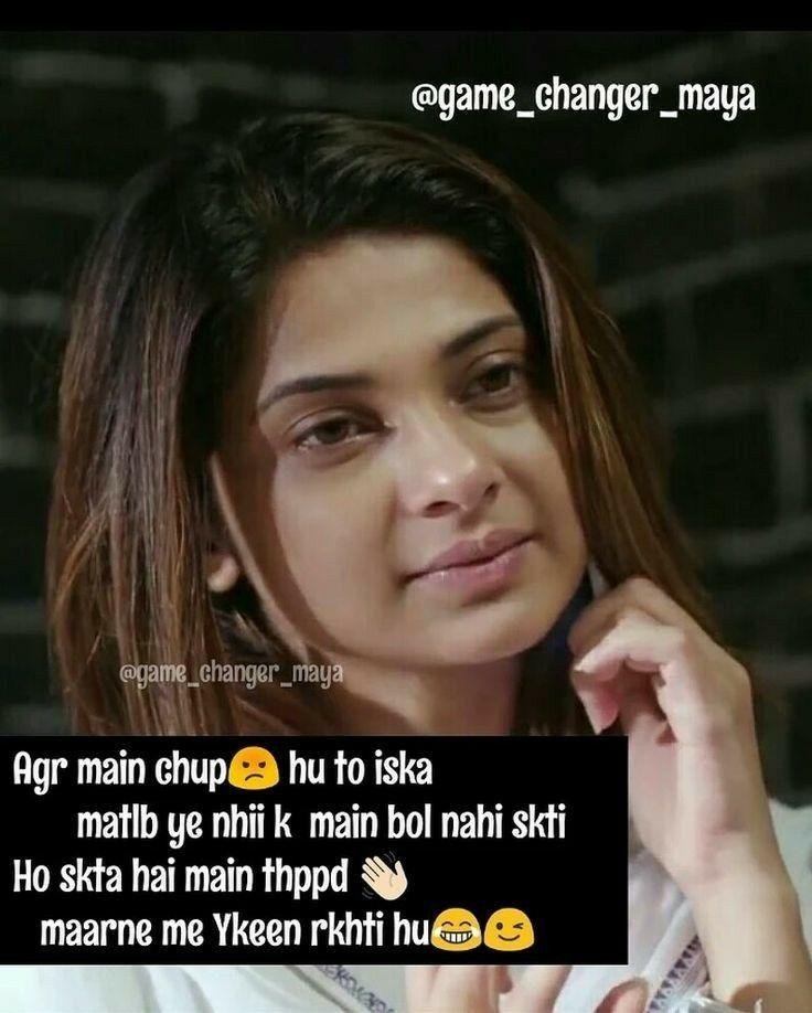 Rukhsar Chhipa Jennifer Winget Attitude Quotes Funny Jokes