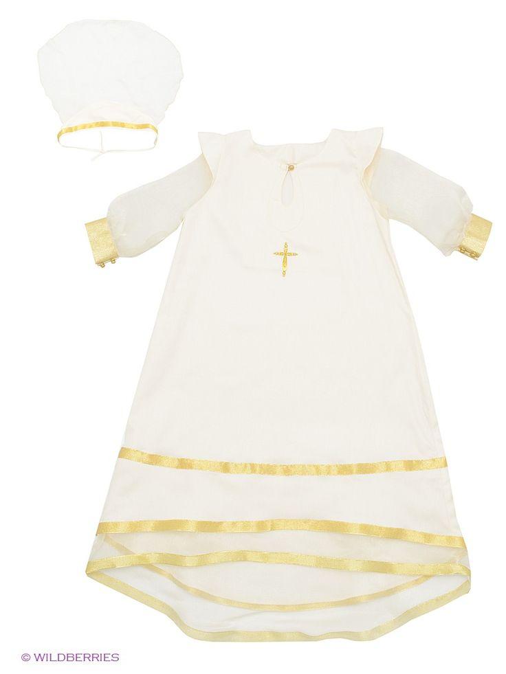Комплект для крещения Ангел мой 1363756 в интернет-магазине Wildberries.ru