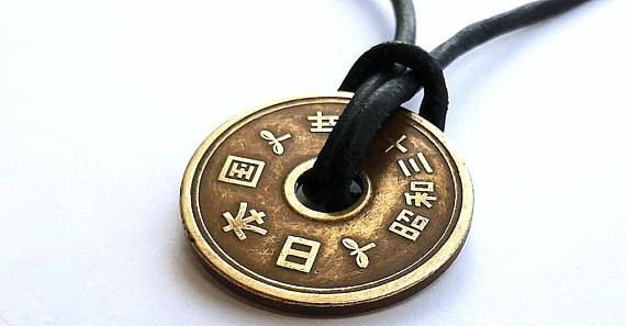 Japanese necklace Coin necklace Coin jewelry Leather