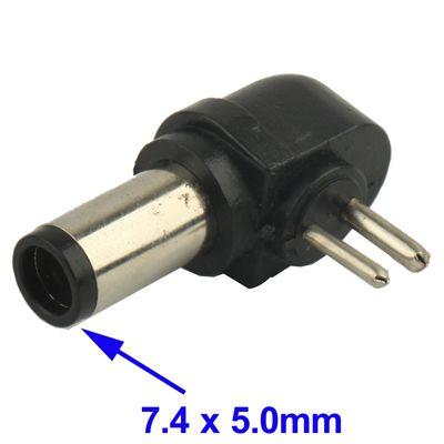 Adaptor for Laptop HP, Compaq (7.4 x 5.0mm)