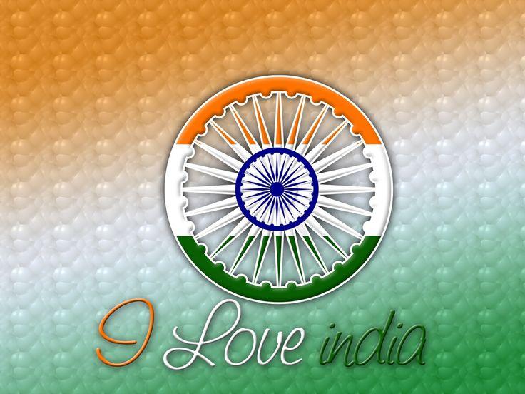 15 August Ki Poem, Kavita In Hindi